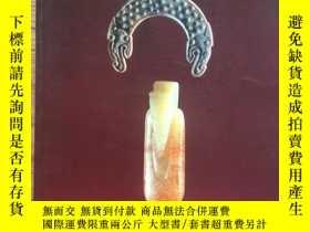 二手書博民逛書店magic罕見art and order jade n chinese cultureY13446 magic