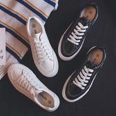 夏季新款小白鞋韓版潮流男鞋百搭休閒鞋男士板鞋學生帆布鞋潮 卡布奇诺