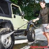 洗車機威克士高壓洗車機無線清洗機家用鋰電充電水搶全自動便攜式洗車器 交換禮物DF