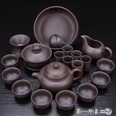 家用紫砂功夫茶具套裝 整套陶瓷茶壺茶杯茶道禮品茶具套裝