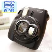 NORNS 新版 【mini8 mini9 黑色】相機自拍鏡 近拍鏡 鏡面加大版本、好拔、好裝