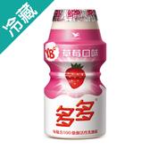 多多活菌發酵乳草莓口味170ML*6【愛買冷藏】