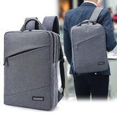 韓版男後背包 休閒雙肩包 戶外旅行包 帆布電腦包書包backpackschool bag男包《印象精品》e1468