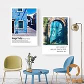 單幅 現代客廳裝飾畫沙發背景壁畫北歐建筑風景掛畫墻畫【宅貓醬】