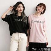 【天母嚴選】豹紋英文印字寬鬆棉質T恤上衣(共四色)