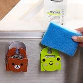 ✭米菈生活館✭【J18-1】卡通造形收納支架 海綿 懸掛 瀝乾 吸盤 吸附 衛生 清潔 水槽 洗漱 牙刷架