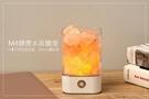 【NF369】水晶鹽燈 天然負離子鹽燈 ...