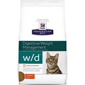 【寵物王國】希爾思w/d消化/體重/血糖管理貓處方8.5磅