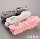 兔耳束發帶發箍韓式可愛洗臉洗漱敷用簡約頭飾發套發箍女OB2339『美鞋公社』
