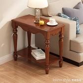 小茶幾沙發邊小桌子置物架迷你邊桌小型角幾邊櫃客廳茶桌實木邊幾 全館新品85折 YTL