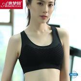 運動背心網眼美背運動內衣女瑜伽文胸健身高強度背心防下垂定型