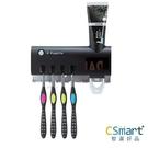 【快速出貨】美國PURETTA 牙刷消毒架太陽能 智能充電 牙刷架 紫外線殺菌 光觸媒 牙刷盒 光觸
