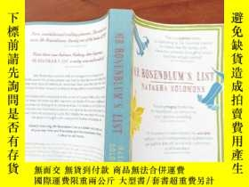 二手書博民逛書店【英文原版】Mr罕見Rosenblum s List: or Friendly Guidance for the