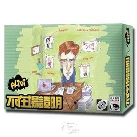 『高雄龐奇桌遊』 不在場證明 Alibi 繁體中文版 ★正版桌上遊戲專賣店★