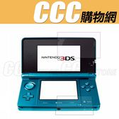 Nintendo 3DS高清 3DS 鋼化膜 上+下 保護貼 3DS 螢幕貼 貼膜  防刮 玻璃貼 LCD 顯示屏 保護
