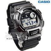 CASIO卡西歐 W-735H-1A3 數字錶款 電子錶 男錶 防水手錶 學生錶 黑 W-735H-1A3VDF