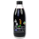 桑椹汁(加糖)即飲式