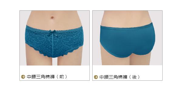【瑪登瑪朵】無敵美G  中腰三角棉內褲(古董藍)(未滿3件恕無法出貨,退貨需整筆退)