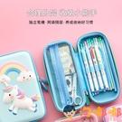 文具盒鉛筆盒女兒童多功能可愛大容量筆袋幼稚園獨角獸【淘嘟嘟】