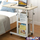 床邊桌可移動電腦桌臥室升降家用簡易臺式懶人床上書桌簡約小桌子 WJ百分百