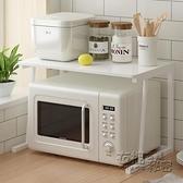 廚房微波爐架子置物架家用一體電飯煲收納架桌面雙層台面烤箱支架 衣櫥秘密