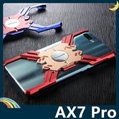 OPPO AX7 Pro 英雄系列金屬框 正義/復仇者聯盟 旋鈕款 防摔高散熱 支架 保護套 手機套 手機殼 歐珀