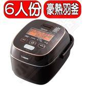 象印【NW-JTF10】鐵器塗層豪熱羽釜壓力IH電子鍋