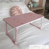 電腦桌 懶人桌電腦做桌子折疊宿舍床上書桌簡約簡易小桌子兒童家用可學生 居優佳品igo