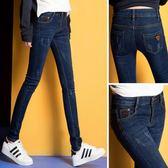 丹寧褲 百搭牛仔褲女長褲女褲子學生韓版顯瘦彈力緊身窄管褲  魔法鞋櫃
