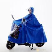 電動車摩托車加大透明帽檐頭盔面罩雨披電瓶車雨衣加厚加大一件免運