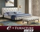 『 e+傢俱 』BB217 貝婭塔 Beata 造型床架設計 輕古典 現代風格 雙人床 | 半牛皮床架 | 可訂製