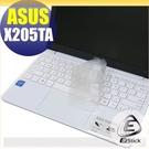 【EZstick】ASUS X205 X205TA 系列 專用奈米銀抗菌TPU鍵盤保護膜