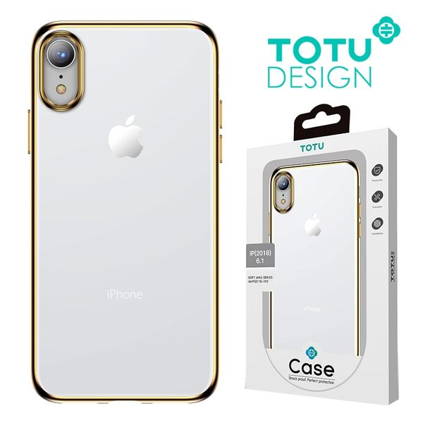 TOTU iPhoneX/XS/XR/XSMAX 電鍍防摔手機殼