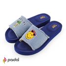 Paidal 微笑渡假村一片式厚底氣墊拖鞋
