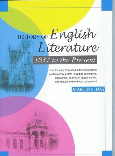 (二手書)History of English Literature 1837 to the Present