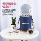 便當包丨飯袋便當包保溫桶袋子手提圓形飯盒袋飯盒包飯桶保溫袋帶飯手提袋 【618特惠】