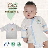 MIT 有機棉護手紗布衣 高品質柔軟印花高支線 有機棉 護手 紗布衣 寶寶服 0-6M 【GA0018】台灣製