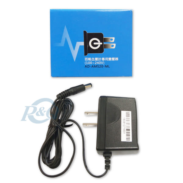 專品藥局 百略血壓計專用變壓器 (AD-AMS20-ML) 【2011460】