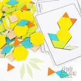 橙愛創意幾何七巧板兒童智力拼圖益智玩具男女孩早教3-4-5-6歲 自由角落