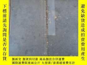 二手書博民逛書店罕見1888年和刻《神道唯一問答》兩冊全,日本本土宗教神道教相關