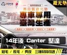 【短毛】14年後 Canter 堅達 避光墊 / 台灣製、工廠直營 / canter避光墊 canter 避光墊 canter 短毛 儀表墊