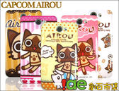 BabyPark iphone5 iPhone5S 專用 日本艾路貓AIROU手機套