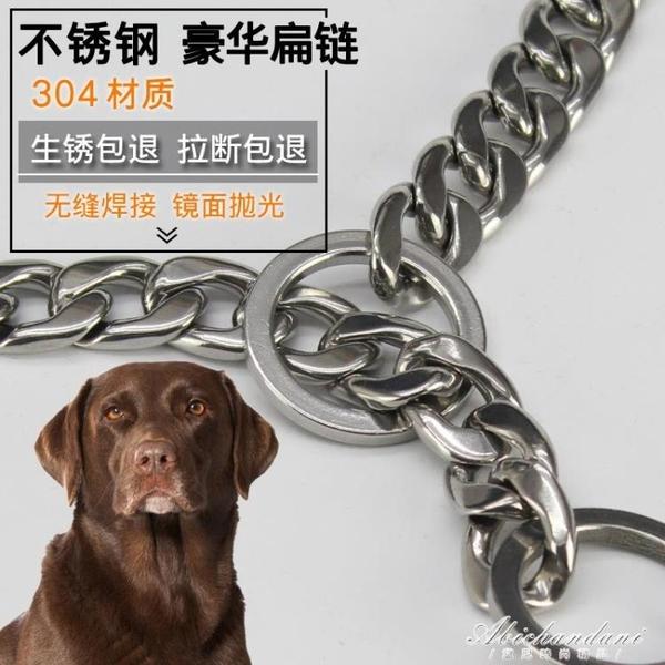 寵物不銹鋼P錬狗狗繩子牽引繩金毛304項圈脖圈蛇錬大型犬寵物狗錬 黛尼時尚精品