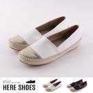 [Here Shoes]休閒鞋-舒適乳膠鞋墊 皮革拼接棉麻布車線設計 金屬色系鞋頭 豆豆鞋底 MIT台灣製-KNW2235