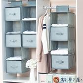 家用衣柜收納架懸掛式掛式收納袋內衣收納掛袋【淘夢屋】