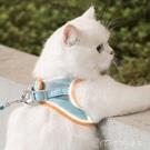 貓咪牽引繩防掙脫背心式外出專用寵物泰迪小型犬遛貓狗狗牽引繩 快速出貨
