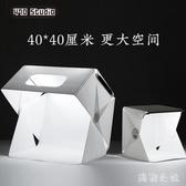 220V美食拍照道具簡易迷你小型微型產品攝影棚補光燈箱CC3445『美鞋公社』