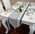 時尚簡約美式銀絲混紡 桌旗餐桌布 茶几布書桌布隔熱餐墊 (30*220cm桌旗 )
