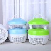 驅蚊器 光觸媒 孕婦 吸蚊機氣流吸入式 LED 誘捕 蠅器 驅 滅蚊燈 家用 新年鉅惠