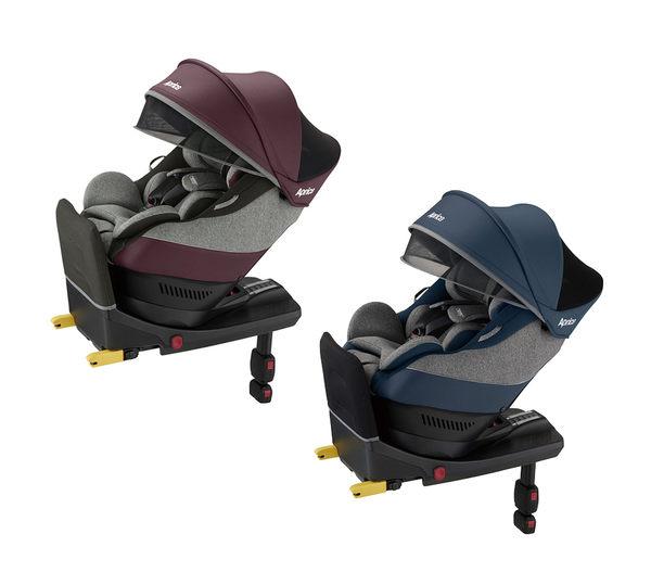APRICA 愛普力卡 Cururila plus 迴轉式座椅型嬰幼兒安全座椅